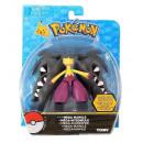 Pokemon MEGA MAWILE ruchoma figurka TOMY
