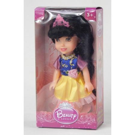 Laleczka Mała Księżniczka Beauty LOVELY